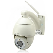 CVABP-I457 Outdoor Weatherproof Outdoor Speed Dome IP Camera