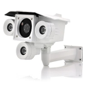 CVYC-I400 Outdoor Weatherproof CCTV Camera 60M Night Vision