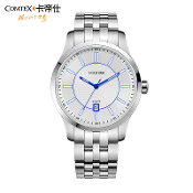 S6207G-3 Waterproof Analog Display Men's Wristwatch Stainless